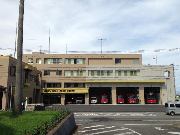指宿消防署庁舎棟